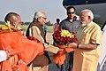 The Prime Minister, Shri Narendra Modi being welcomed by the Governor of Uttar Pradesh, Shri Ram Naik and the Chief Minister, Uttar Pradesh, Yogi Adityanath, on his arrival, at Lucknow, in Uttar Pradesh on June 20, 2017.jpg