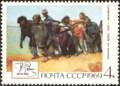 The Soviet Union 1969 CPA 3778 stamp (Barge Haulers on the Volga).png