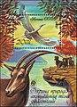 The Soviet Union 1990 CPA 6246 souvenir sheet (Nature Conservation. Grey heron).jpg