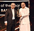 The Vice President, Shri M. Venkaiah Naidu giving away the Company of the year Award to HDFC Bank, at the Economic Times Awards 2018 for Corporate Excellence, in Mumbai on November 17, 2018.JPG