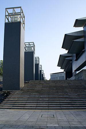Kisho Kurokawa - The Museum of Modern Art, Wakayama