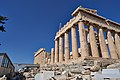 The southeast side of the Parthenon on September 25, 2020.jpg