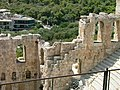Theatre of Herodes Atticus -5.jpg
