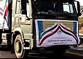 Thousands of tons of Iranian aid to the people of Deir-Al-Zor 01 (2).jpg