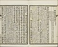 Three Hundred Tang Poems (39).jpg