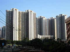 Tin Shui (I) Estate 2008.jpg