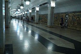 Tinchlik (Tashkent Metro) Tashkent Metro Station