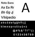 Tiparo Noto en lingvo Esperanto.jpg