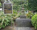 TodaMosui20130414.jpg