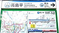 Toei-subway-I25-Takashimadaira-station-sign-20191220-144555.jpg