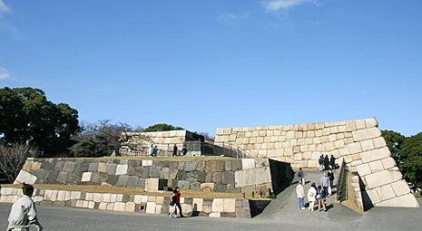 Tokyo Edo Castle base