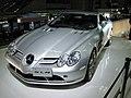 Tokyo Motor Show 2005 0251.jpg