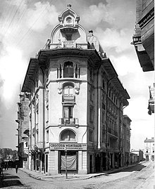 The Tilman brothers building in Bucharest, around 1925