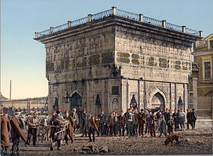 Tophane - Image: Tophane Fountain Istanbul