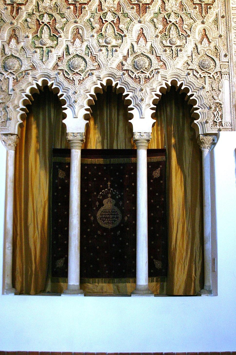Torah ark - Sinagoga de Transito - Toledo