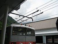 Torolley Pole; Kanden Tunnel Torolley Bus, Japan.jpg