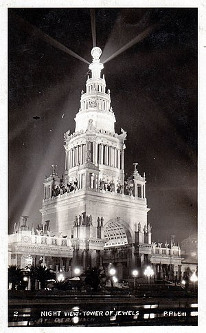 Tower of Jewels (PPIE) - Image: Tower jewels night