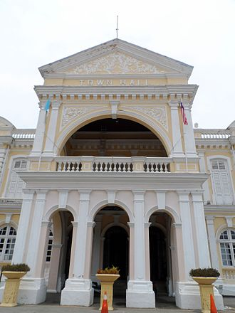 Town Hall, Penang - The front central façade of the Town Hall