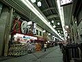 """Toy Store """"DARUMA YA"""" at NIOH-MON DORI - panoramio.jpg"""
