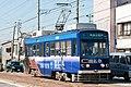 Toyohashi-Railway-3503.jpg