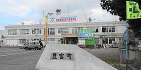 Toyotomi (Hokkaidō) — Wikipédia