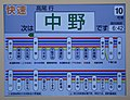 Train-JR-E233-LCD1.jpg
