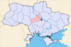 Map of Ukraine with Cherkasy Oblast highlighted.