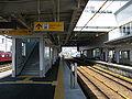 Tsuchihashi-Station-01.jpg