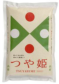 200px tsuyahime ricepackage