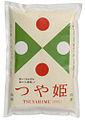 Tsuyahime Ricepackage.jpg