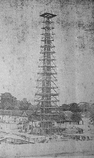 Heroes Monument - Image: Tugu Pahlawan Suara Rakyat 5 Sep 1952 p 1