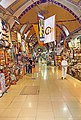 Turkey-03314 - Inside the Grand Bazaar (11313143284).jpg