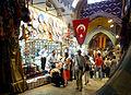 Turkey - Istanbul (16578466780).jpg
