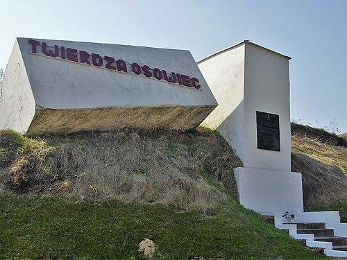 Twierdza Osowiec. Monument.JPG