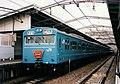 Type103-sayonara.jpg