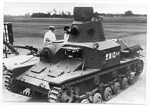Type 92 Heavy Armoured Car - Type 92 tankette in 1935