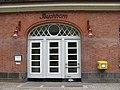 U-Bahnhof Buckhorn 2.jpg