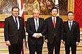 UK - Republic of Korea Strategic Dialogue (32207810704).jpg