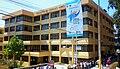UNMSM Facultad de Ciencias Administrativas.jpg