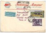 USSR 1956-06-30 cover.jpg