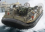 USS Green Bay operations 150305-N-EI510-237.jpg