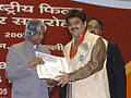 Udit Narayan with APJ Abdul Kalam.jpg