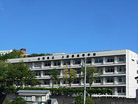 上野原高等学校