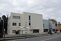 Uji judicial-affairs government building.JPG
