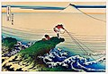 Ukiyo-e woodblock print by Katsushika Hokusai, digitally enhanced by rawpixel-com 17.jpg