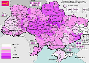 Distribution of votes through 225 electoral districts:Socialist Party of Ukraine(5.69%)