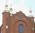 Ukrainian Catholic Church (detail), Wolverhampton - geograph.org.uk - 491271.jpg