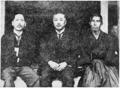 Umetaro Suzuki Jisaku Shinoda and Kisaku Matsumoto 1930.png