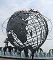 Unisphere-cc.jpg