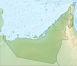 Location map Birlashgan Arab Amirliklari is located in Birlashgan Arab Amirliklari
